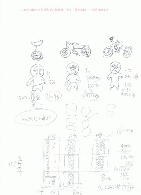 CCF20130104_00000.jpg