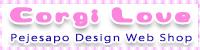 Banner_Corgi_Love.jpg