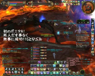 20101016-1.jpg