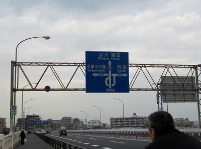 ここからは大田区になります。
