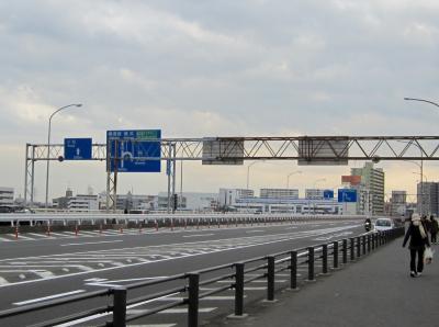来たぞっ。新多摩川大橋