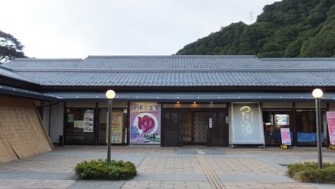 20120916 3