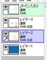 mino_01_L.jpg