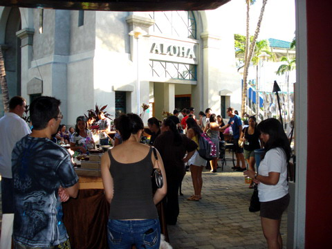 alohatower14
