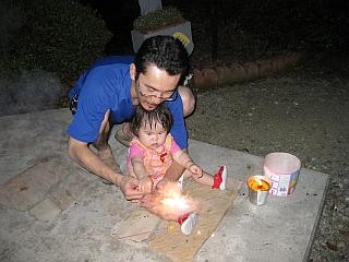 20100721 02
