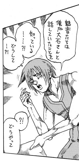 JOJO隠し編(0)
