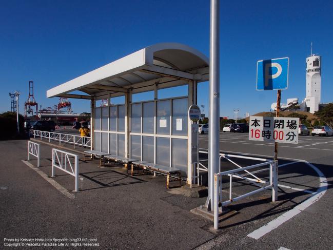 横浜港シンボルタワーバス停