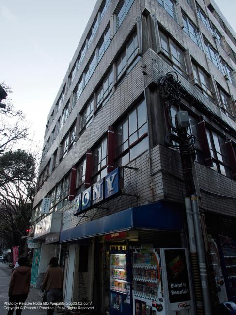 ソニービル(Sony Building)