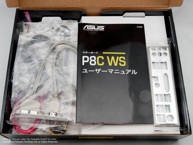 ASUS P8C WS