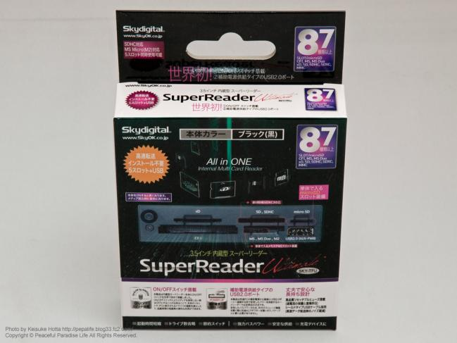 skydigital Super Reader Ultimate SKY-TFU