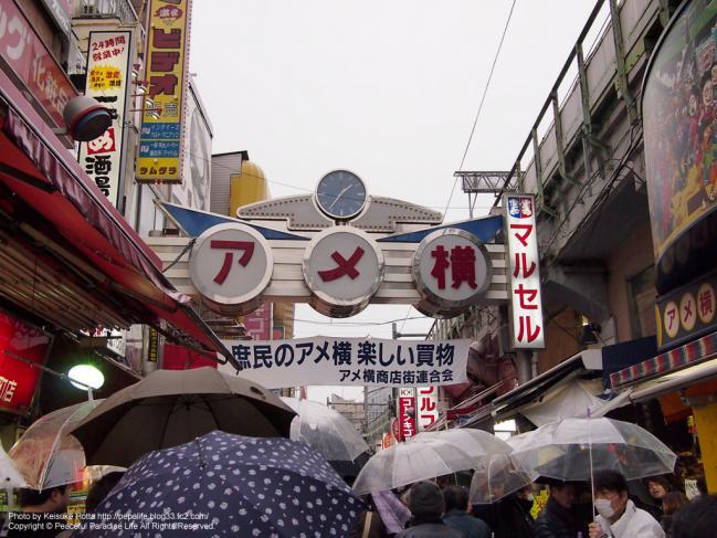 上野アメ横