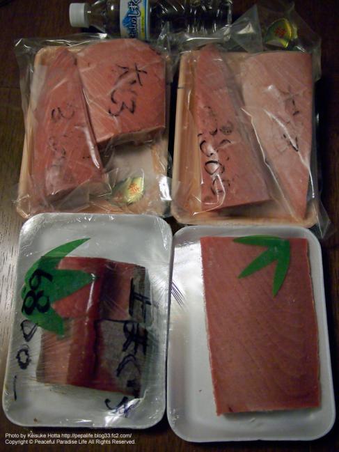 上野アメ横で買ったマグロ