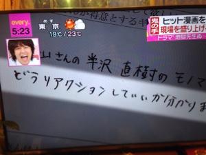 fc2blog_20141010235043298.jpg