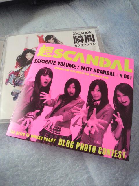 超SCANDAL vol.1