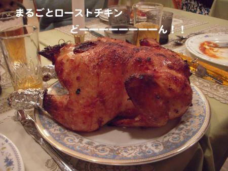 DSCN1931_convert_20120111101205.jpg