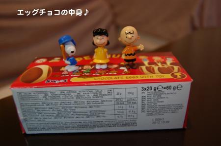 DSC_0003_convert_20120206200657.jpg