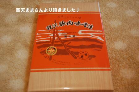 DSC_0004_convert_20120202233114.jpg