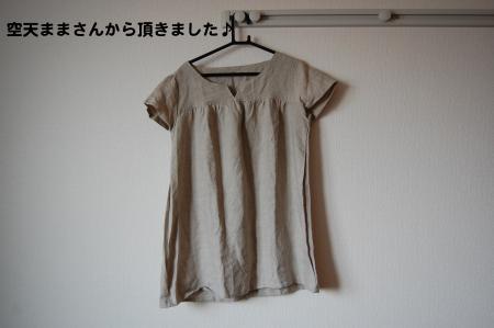 DSC_0034_convert_20120209235803.jpg
