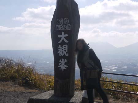 20101126-6.jpg