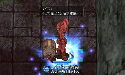 ro4_20130108101352.jpg