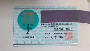 101207_2151_01.jpg