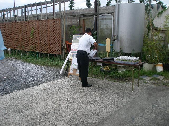 20110929④