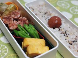click!! 3月10日のお弁当
