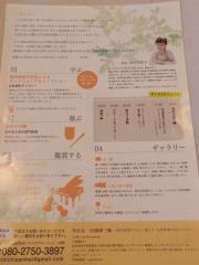1304event-karatsu2.jpg