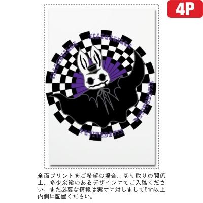 ichimatuUsa_postC.jpg