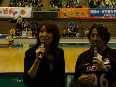 岡野知子。