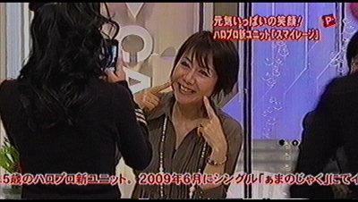 奈美悦子。