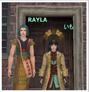 RAYLA芋-crop