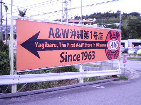 AW6.jpg