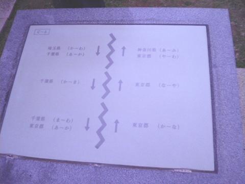isiji4.jpg