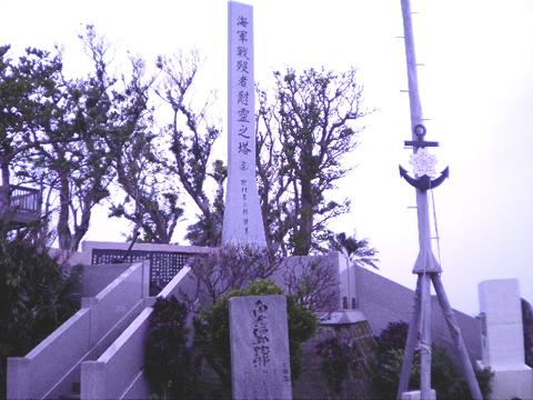 kaigun2.jpg