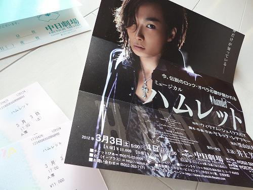 ぶろぐ2012 no.2