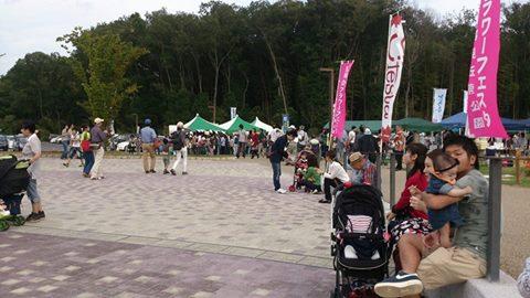 奈良シェフェスタ2