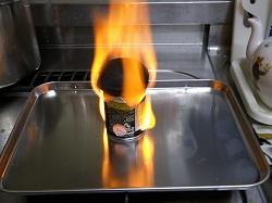 豆炭着火で火柱