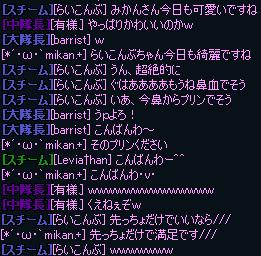 こんぶちゃん★