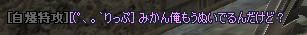 りっぷさん
