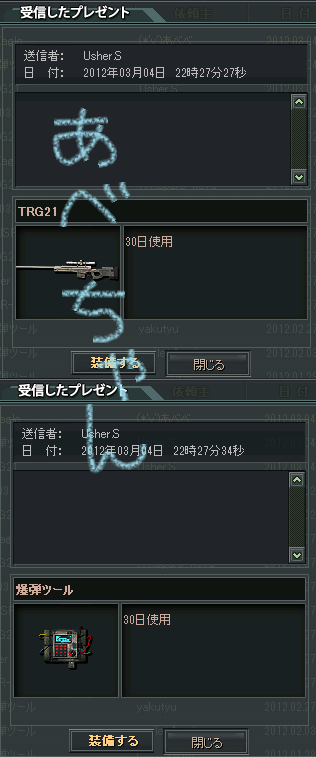 あべちゃんありがとう1