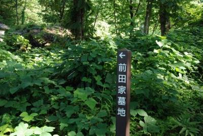 ma.前田家墓所 000