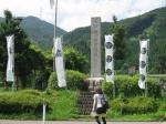 関ヶ原激戦地 002