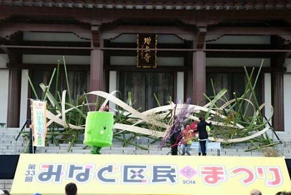 zo.増上寺 20141012 005