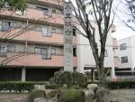 az.小豆坂古戦場の碑