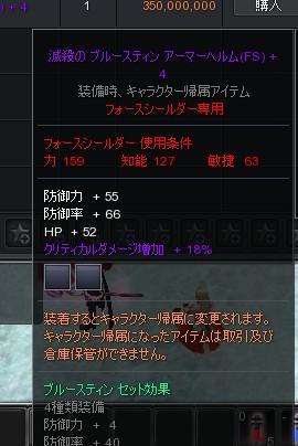 2012y02m10d_081625276.jpg