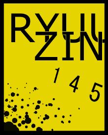 RYUUZIN145small.png