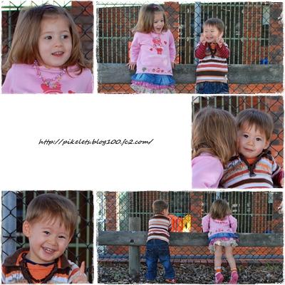 Ashley&Joshua Jun11