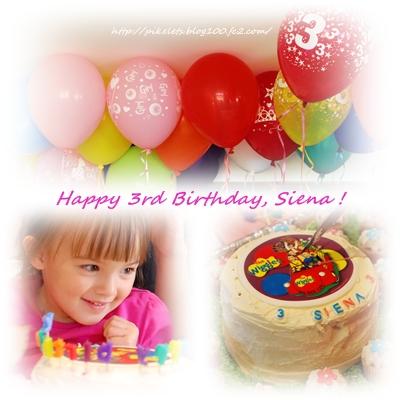 Siena's Birthday