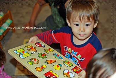 Joshua with puzzles